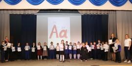 Сказка про английский алфавит