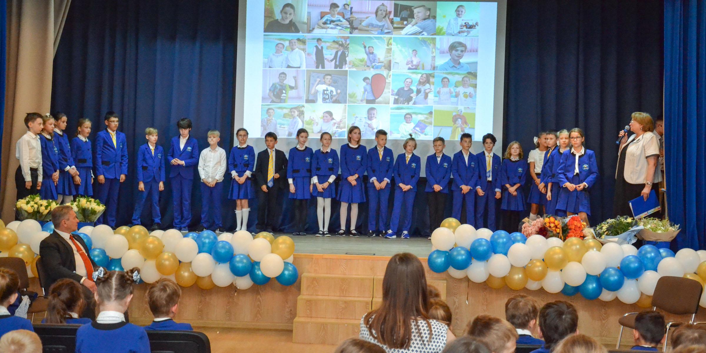 Ассамблея начальной школы