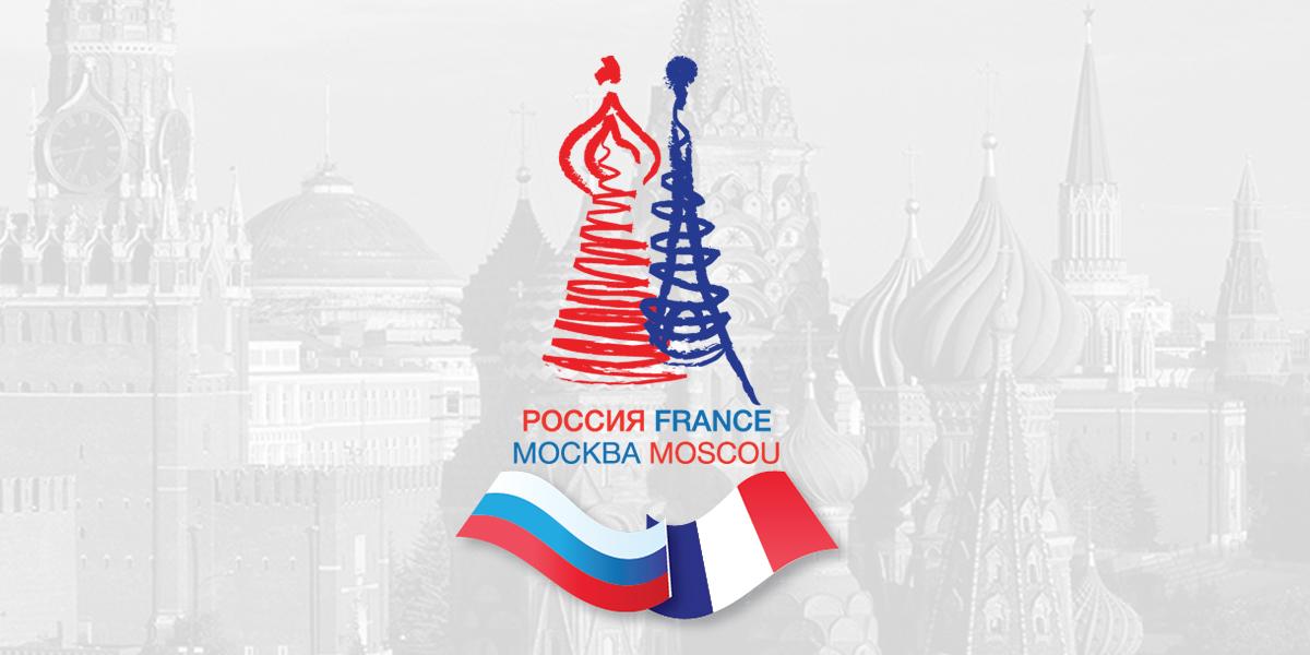 Москва — Париж
