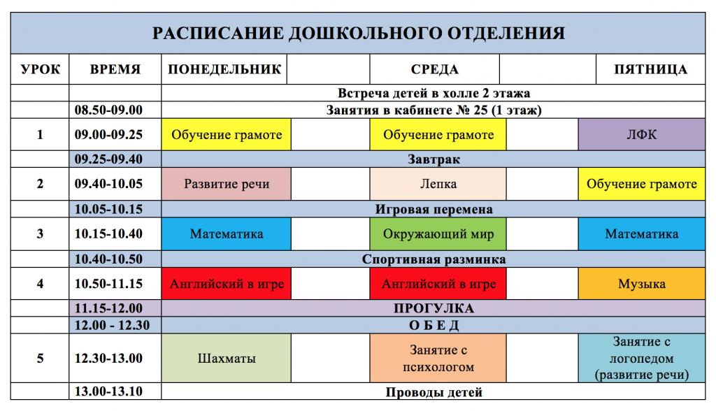 snimok-ekrana-2016-09-25-v-0-00-48
