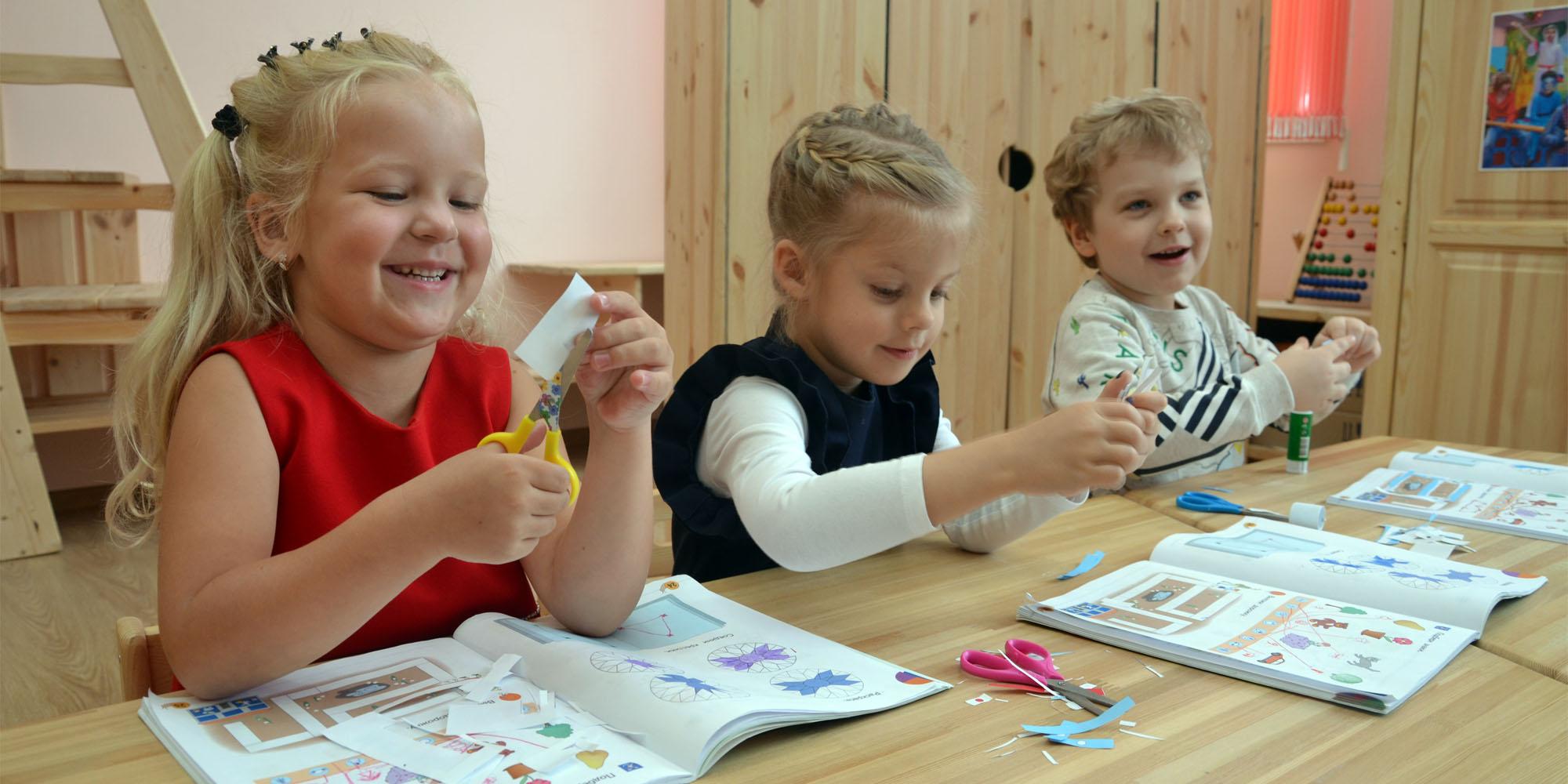 Продолжаем набор в подготовительный класс начальной школы «нулевку»