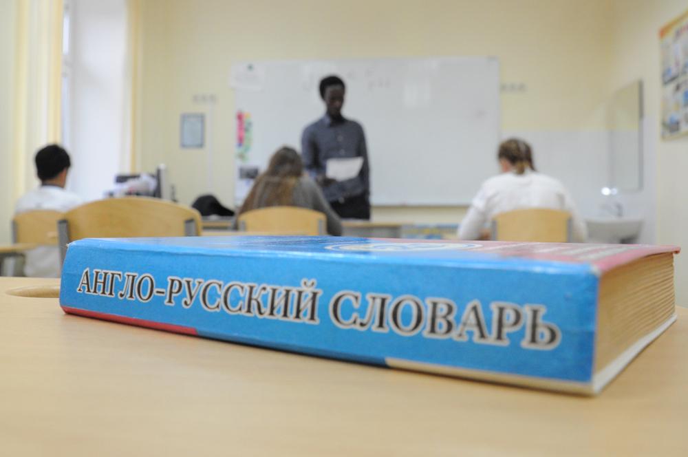 Уроки английского с носителями языка