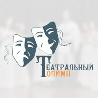 teatr_olimp
