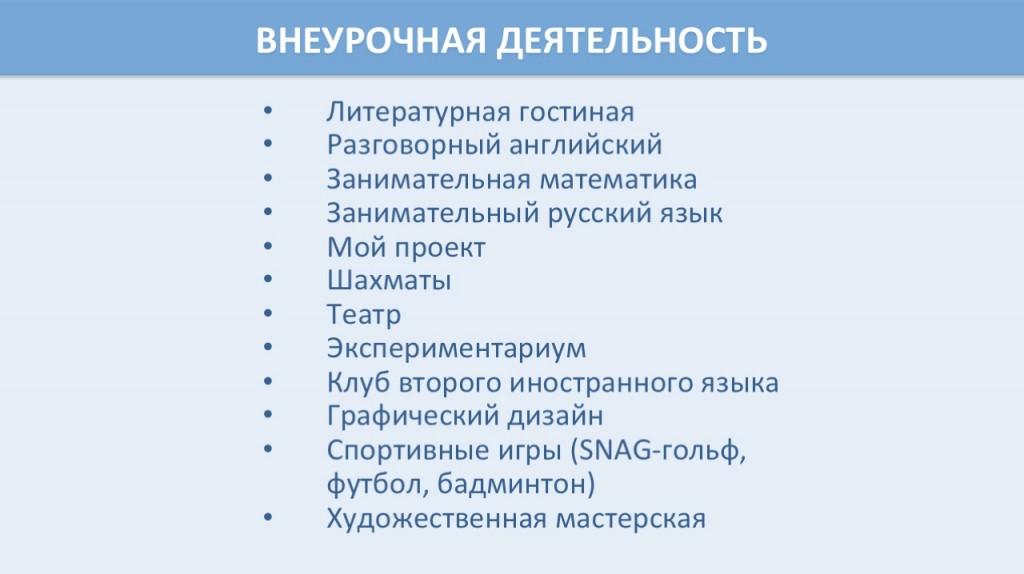 WhatsApp Image 2020-06-15 at 00.11.20 (1)