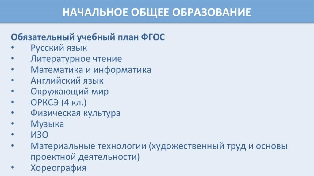 WhatsApp Image 2020-06-15 at 00.11.20