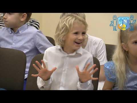 Елка в начальной школе
